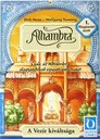 Alhambra - Vezier favor
