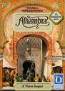 Alhambra - Portile orasului